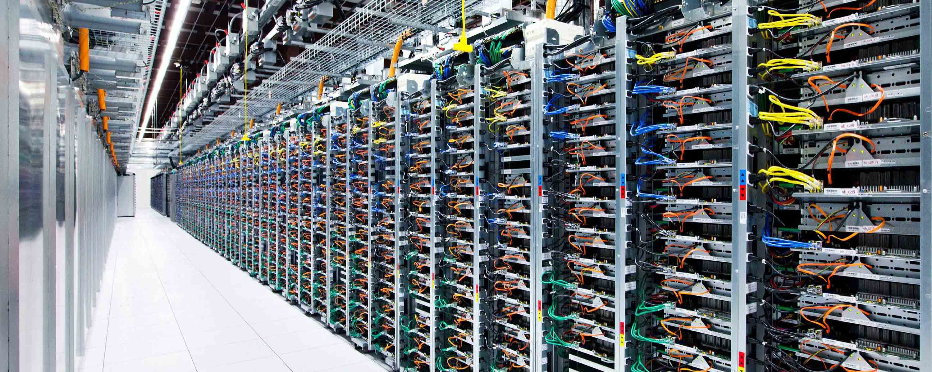 google data hosting centre
